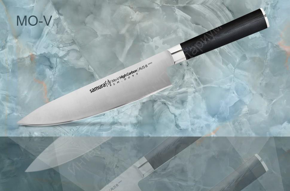 Нож кухонный Samura Mo-V для нарезки 230мм
